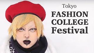Tokyo's BUNKA FASHION COLLEGE Open Campus 2015 Announcement