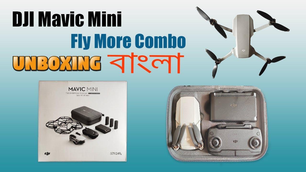 Dji Mavic Mini Unboxing Bangla Fly More Combo Drone Review Price In Bangladesh Youtube