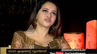 Disliked persons are being quashed in Malayalam film industry says actress Bhavana