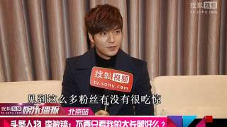 131222 Lee Min Ho @ interview with Sohu