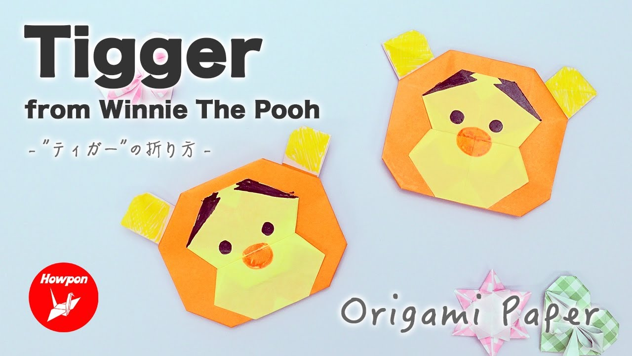 Scrapbooking Origami Japanese Paper Card Making Paper Crafts Paper decoration Winnie the pool Origami Paper Gift wrapping