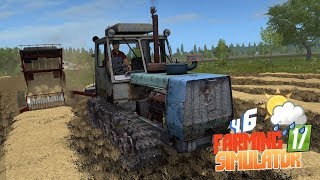 Farming Simulator 17 - Гусянчик Т-150 лучший трактор? Гошу не обманешь!
