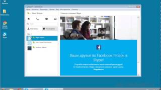 Как убрать рекламу в скайпе(Видео для статьи на сайте http://chuzhoy007.ru/kak-ubrat-reklamu-v-skype Как убрать рекламу в скайпе., 2014-10-06T13:15:45.000Z)