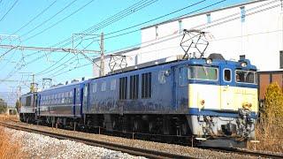 〔4K UHD|cc〕JR東日本・上越線:新前橋~井野駅、EF64 1001+スハフ12+EF64 1052/渋川訓練、走行シーン。《試9722レ》