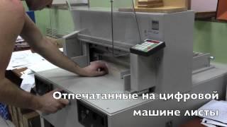 1 визитка = 0,99 руб.mov(, 2012-06-07T20:29:43.000Z)
