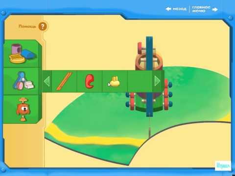 Игра Смешарики Раскрась картинку онлайн Kikoriki