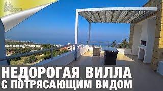 Вилла на Северном Кипре Для Жизни и Отдыха
