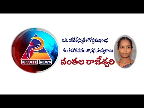 AP Update News web Channel opening