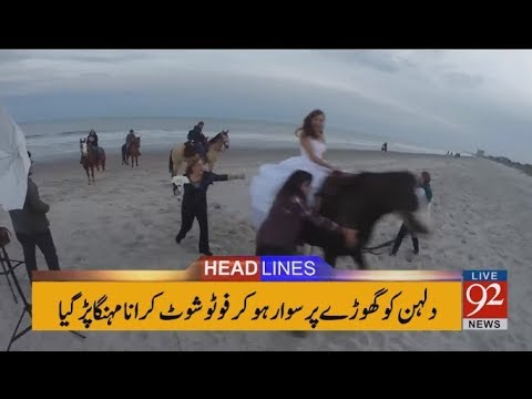 92 News Headlines 12:00 PM - 27 October 2017