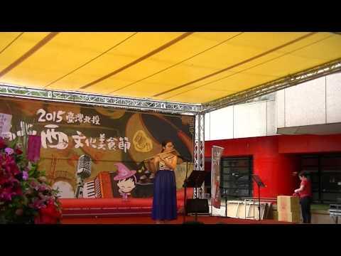 2015北投那卡西美食文化節