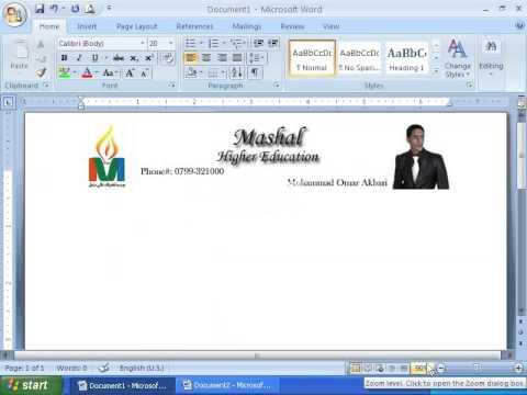 MS Word 2007 Part 5) Office Button Option in Dari / Farsi Omar Akbari