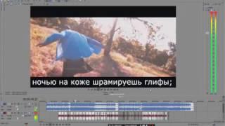 Бот Максим чёрное красное белое Cover