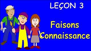 Урок французского языка 3. Текст. #французскийязык