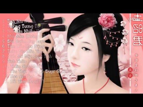 Traditionelle Chinesische Musik Entspannungsmusik Erholung Meditation I