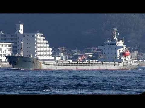 TONG MAO 12 - Tong Mao Ship Management general cargo ship