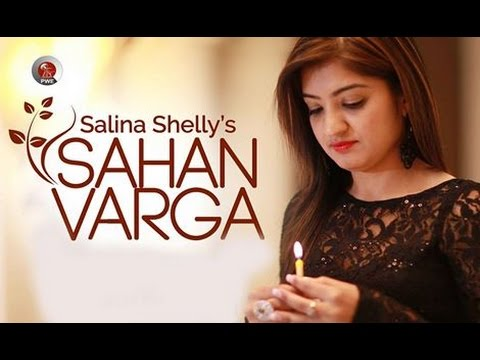 Salina Shelly Songs Compilation