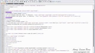 Курс HTML - Урок №30. XHTML.