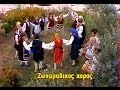 Download ΑΠΑΛΟΣ ΘΡΑΚΗΣ - ΖΩΝΑΡΑΔΙΚΟΣ - 1984 MP3 song and Music Video