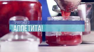 видео Котел пищеварочный КПЭ-250НГ ТКС