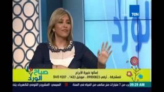 صباح الورد |  فقرة الابراج مع الخبيرة رانيا حمودي - رجل برج الثور 6 مايو 2016