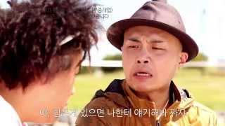 도우미론 홍보동영상