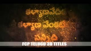 fcp 3d titles