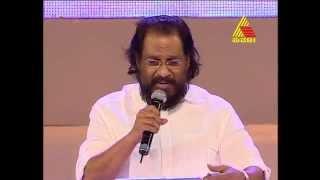 Yesudas Live - Kannada Hit - Yallelu Sangeetha