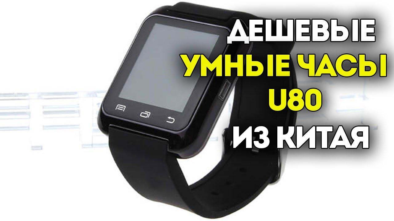 электронные шпаргалки 500 рублей часы китайские за