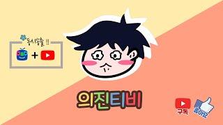 리니지m 의진 린드4 신화기사 소니비 불타는금요일 전투하고싶당 ^_^..天堂M