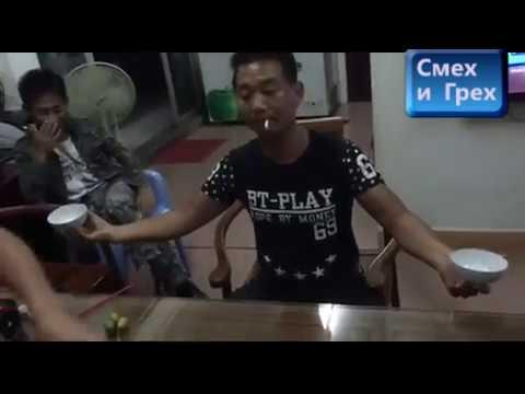 Китайский фокусник.