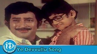 Poratam Movie Songs - Ye Devvullu Deevinchinaro Song - Chakravarthy Songs
