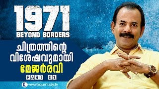 Major Ravi on his experience during 1971 Beyond Borders