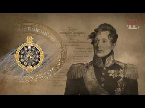 The Romanovs. The History of the Russian Dynasty - Episode 7 . Documentary Film. Babich-Design
