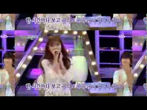 SNSD Sooyoung - 비밀번호 486 (Password 486, Younha) Aug 4, 2013 3/3 GIRLS' GENERATION HD