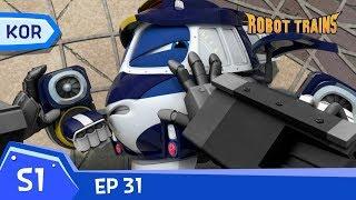Robot Trains Full Episode #31. Train World of Crisis