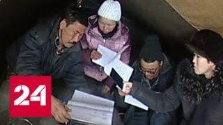 В 35 регионах России началось досрочное голосование на выборах президента - Россия 24