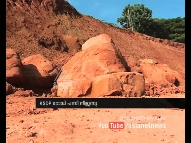 Kasaragod  Kanhangad Road pathetic Condition | Bad road condition in Kerala