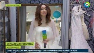 Антикризисная свадьба. Платье за 6 тысяч рублей?!