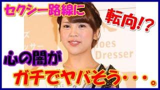 おバカキャラで一躍有名になったタレント、坂口杏里さん。 最近はばいき...