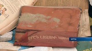 Հալեպի հայկական գրադարանները հանվում են ավերակներից