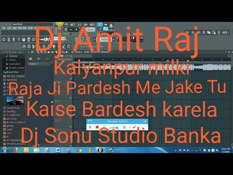 Raja Ji Pardesh Me Jake Tu Kaise Bardas Karela Rimax By Dj Amit Raj Riliz By Dj Sonu Studio Banka