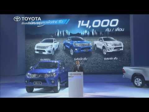 ราคา Toyota hilux revo อย่างเป็นทางการ พร้อมโฆษณาชุดใหม่ โตโยต้า ไฮลักช์ รีโว่