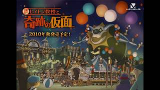 Professor Layton and the Mask of Miracle Theme