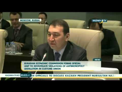 Eurasian Economic Commission to create Department