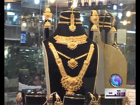 Lahore Gold Price Hike 10 August 2011