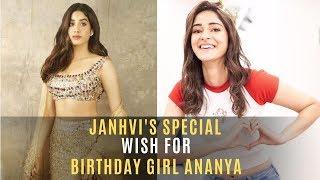Janhvi Kapoor Shares An Unmissable Childhood Pic With Birthday Girl Ananya Panday | SpotboyE