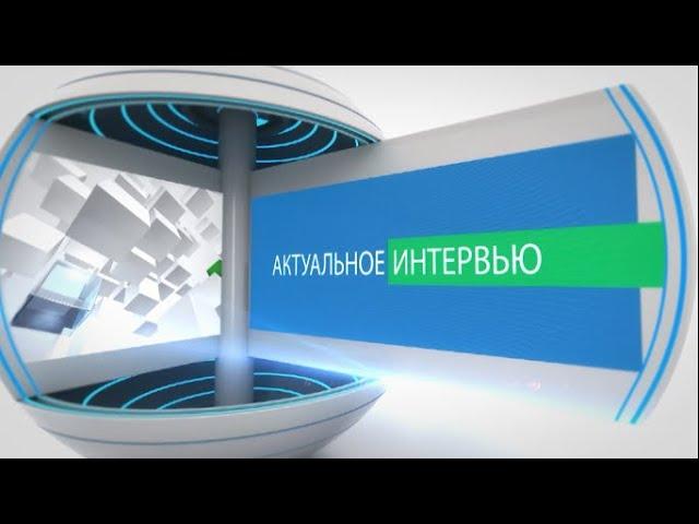 Актуальное интервью: директор Ивантеевской детской школы искусств Игорь Еваленко