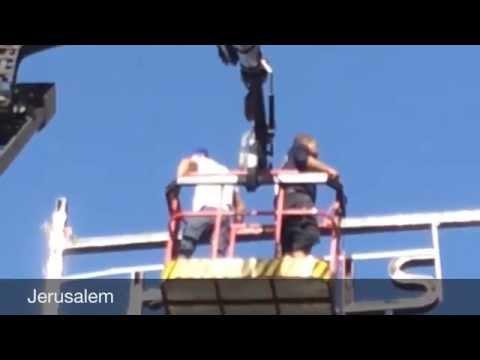 Jerusalem DAILY .5 May/14 - ISRAEL 66 - Celebration By TIKVAH