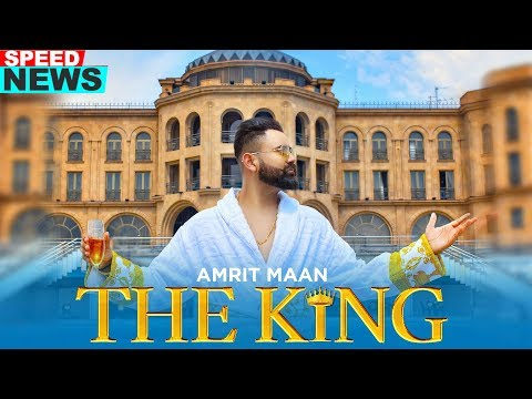 Download Lagu  News   The King   Amrit Maan   Releasing On 18th Sept 2019   Speed Records Mp3 Free
