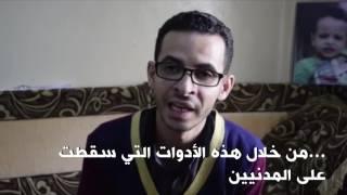 اليمن: فن وسط الدمار في مدينة تعز